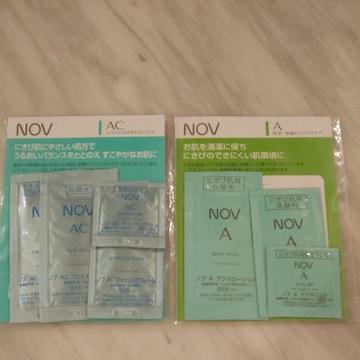 NOV☆ノブ ☆サンプル
