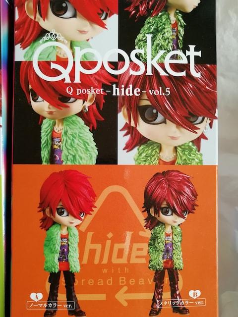 Q posket hide vol.5 2種類セット ヒデさん < タレントグッズの