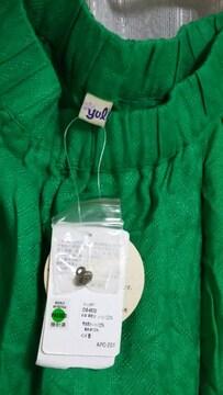 新品 チャイハネ 裾&切替デザイン可愛い ワイド  パンツ インド製 エスニック グリーン