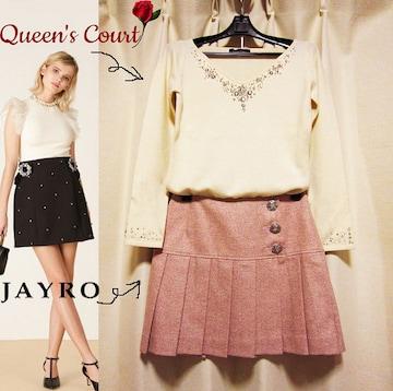 ジャイロ JAYRO ビジューボタン付き ラメ プリーツ ミニスカート ピンク S