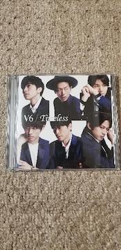 V6/Timeless (限定盤)