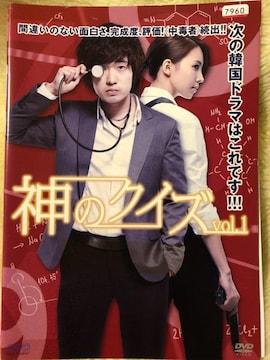 中古DVD☆韓国ドラマ☆神のクイズ☆リュ・ドックァン☆