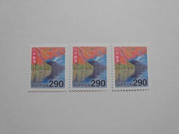 290円切手3枚 90% 変更増減可