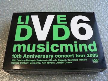 "V6/10th Anniversary CONCERT 2005""musicmind""(4DVD)初回限定版B"