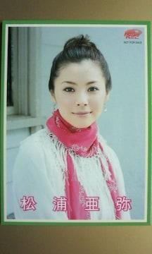 ハロショ FC会員特典トレカ/松浦亜弥/きずな