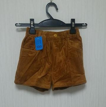 未使用 キッズ 130cm コーデュロイ パンツ ズボン NO.18