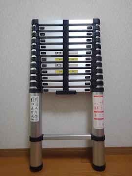 未使用★アルミ伸縮はしご12段 EN-131 最大3.8メートル★定価19998円