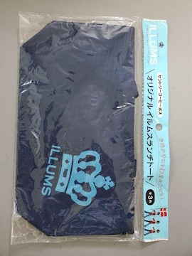 BOSS オリジナルイルムスランチトート