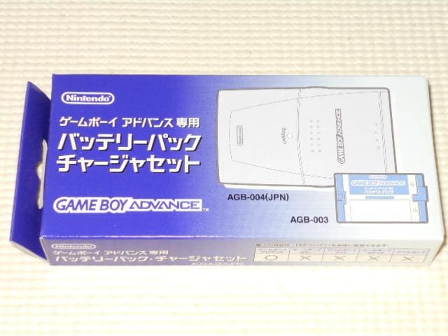 GBA★ゲームボーイアドバンス専用 バッテリーパックチャージャ  < ゲーム本体/ソフトの