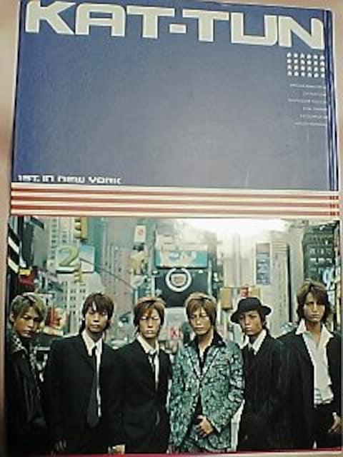 送込〓初版〓「KAT-TUN 1st. in NEW YORK」 < タレントグッズの