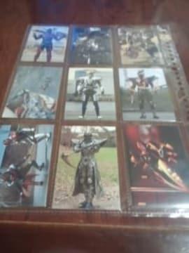 カルビー×マガジンZ仮面ライダーカード