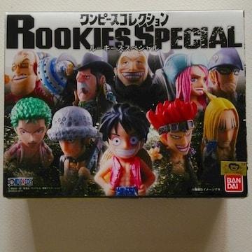 ★ワンピースコレクション ルーキーズスペシャル BOX
