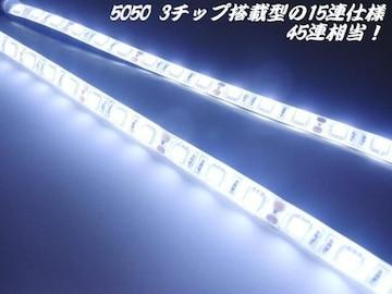200系クラウン専用/LEDポジションランプ/白色ホワイト/左右2個
