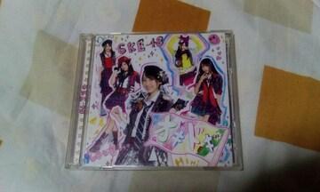 CD+DVD SKE48 オキドキ Type-B