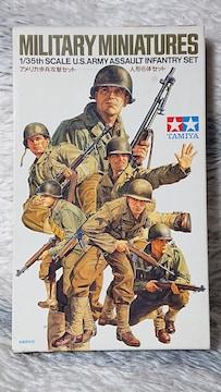 タミヤ1/35  アメリカ歩兵攻撃セット