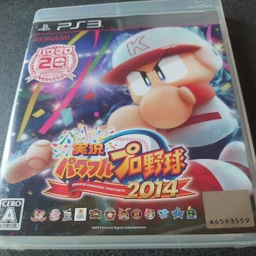 PS3!箱あり!実況パワフルプロ野球 2014!ソフト!