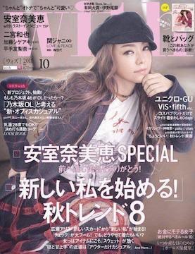 ウィズ  2018.10月号(表紙・安室奈美恵)