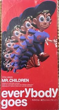 everybody goes Mr.Children CD