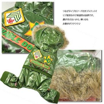◆新品◆ミニタリーつなぎ◆グリーン◆1号◆4,980円◆
