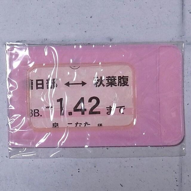 ○らき☆すた 糟日部〜アキバ間定期券入り定期入れ < アニメ/コミック/キャラクターの
