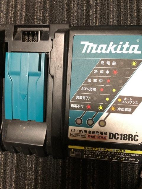 マキタ18vボード用スクリュードライバー