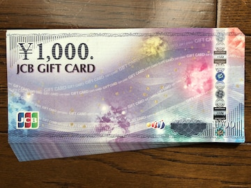 ★JCBギフトカード23000円分_モバペイ&土日OK