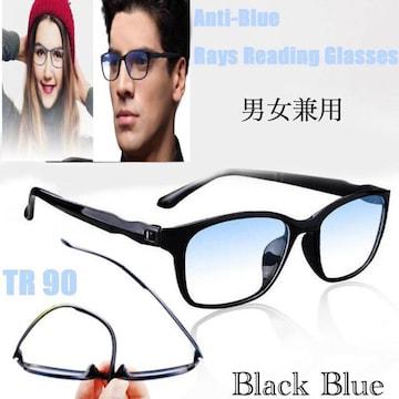 スクエア メガネ ブルーライトメガネ 伊達眼鏡  PCメガネ
