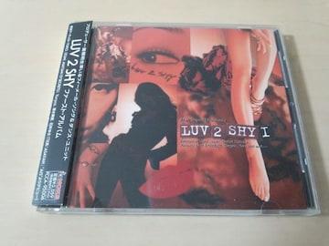 ラヴ・トゥー・シャイCD「LUV 2 SHY First」m.c.A・T富樫明生●