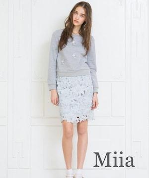 定価7452円●Miiaミーア●ウエストフリンジレースタイトスカート
