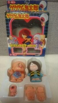 未使用 当時モノ ゲゲゲの鬼太郎 妖怪バラエティセット ソフビ 1985 日本製