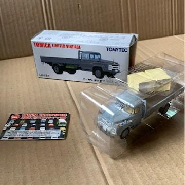 日産ディーゼル680型 高床平荷台  トミカミニカー