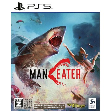 PS5》Maneater [182000018]