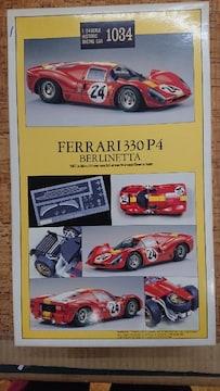 フジミ 1/24 フェラーリ330P4 ベルリネッタ