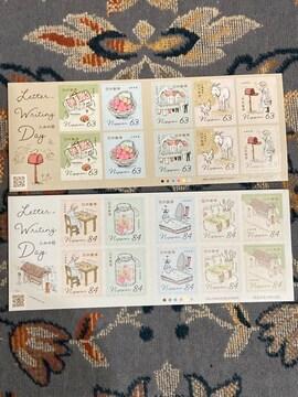 送料無料 即決 グリーティング切手1470円分