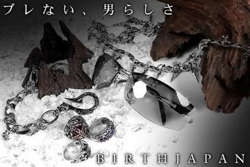 即決ヤクザ&オラオラ系サングラス/やくざヤンキーチンピラ悪羅悪羅系小物3305/グレー