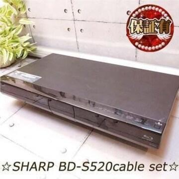 SHARP BD-S520cable set☆★☆音声ガイド付 その�C
