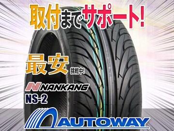 ナンカン NS-2 235/40R17インチ 2本