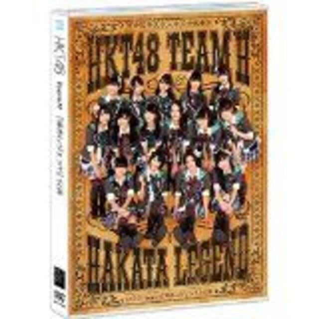■DVD『HKT48 TeamH 博多レジェンド』AKB 宮脇咲良  < タレントグッズの
