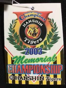 プロ野球 阪神タイガース 2003 セリーグ 優勝 ビール掛け Tシャツ ブラック M-L