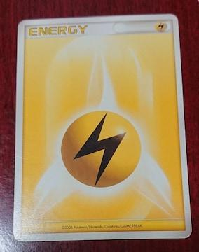 基本かみなりエネルギー 基本はがねエネルギー 2006
