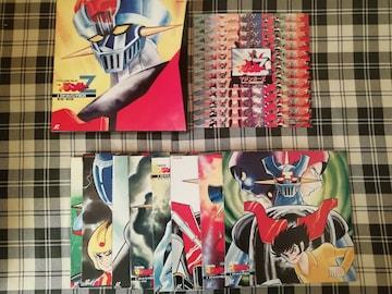 「マジンガーZ」LD-BOX全3巻