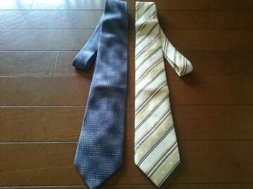 MCM ネクタイセット 中古 スーツ ビジネス