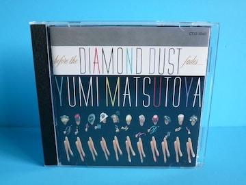 CD ダイアモンドダストが消えぬまに 松任谷由実 / 送料込み
