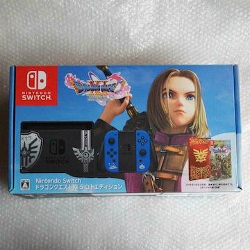Nintendo Switch 本体 ドラゴンクエストXI S ロトエディション