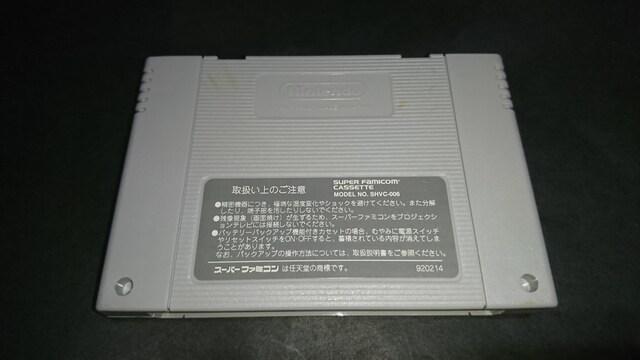 SFC 聖剣伝説2 / スーパーファミコン < ゲーム本体/ソフトの