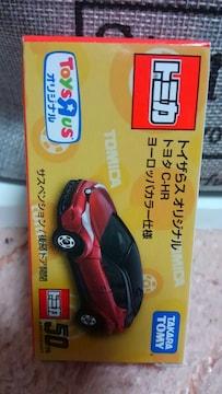 トミカ トイザラス限定品 トヨタ CH-R ヨーロッパカラー仕様 未開封 新品