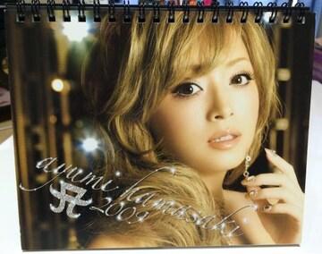 ★浜崎あゆみ/2009年 卓上カレンダー★