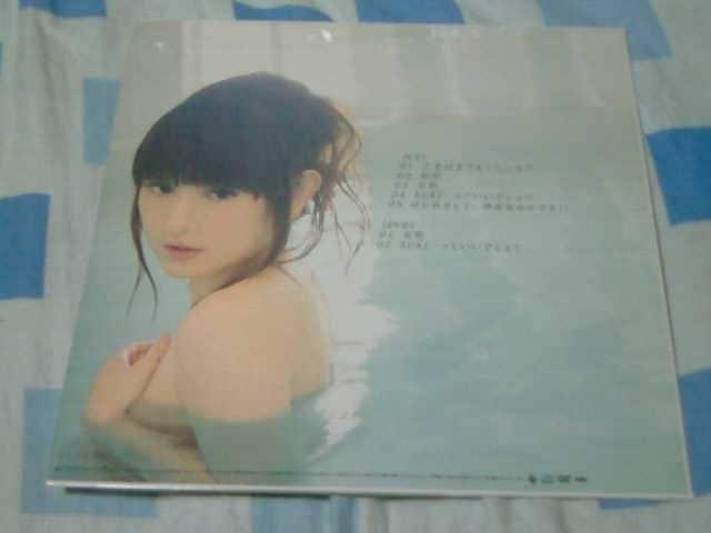 CD+DVD 神楽坂ゆか(田村ゆかり)初恋 < タレントグッズの