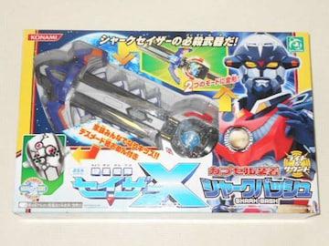 コナミ★超星艦隊セイザーX カプセル装着 シャークバッシュ