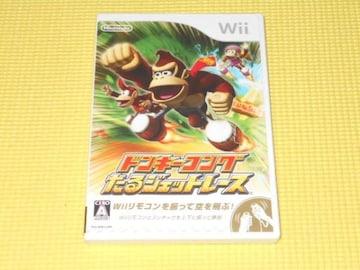 Wii★ドンキーコング たるジェットレース